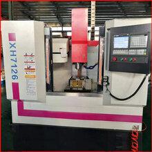 控數銑床XK7136價格優惠高精度cnc數控加工中心金屬數控銑床圖片