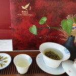 高山茶-明前特級綠茶-茶葉禮品定制-自有茶山直銷-鴉鵲山茶葉