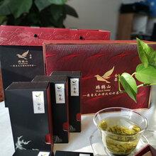 高山茶-婚宴禮品茶-茶葉伴手禮品牌-廠家直銷-鴉鵲山茶葉