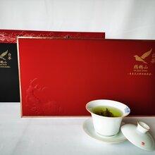 鴉鵲山茶云霧茶明前精品半斤裝半斤裝禮品茶匠心獨選禮盒茶葉