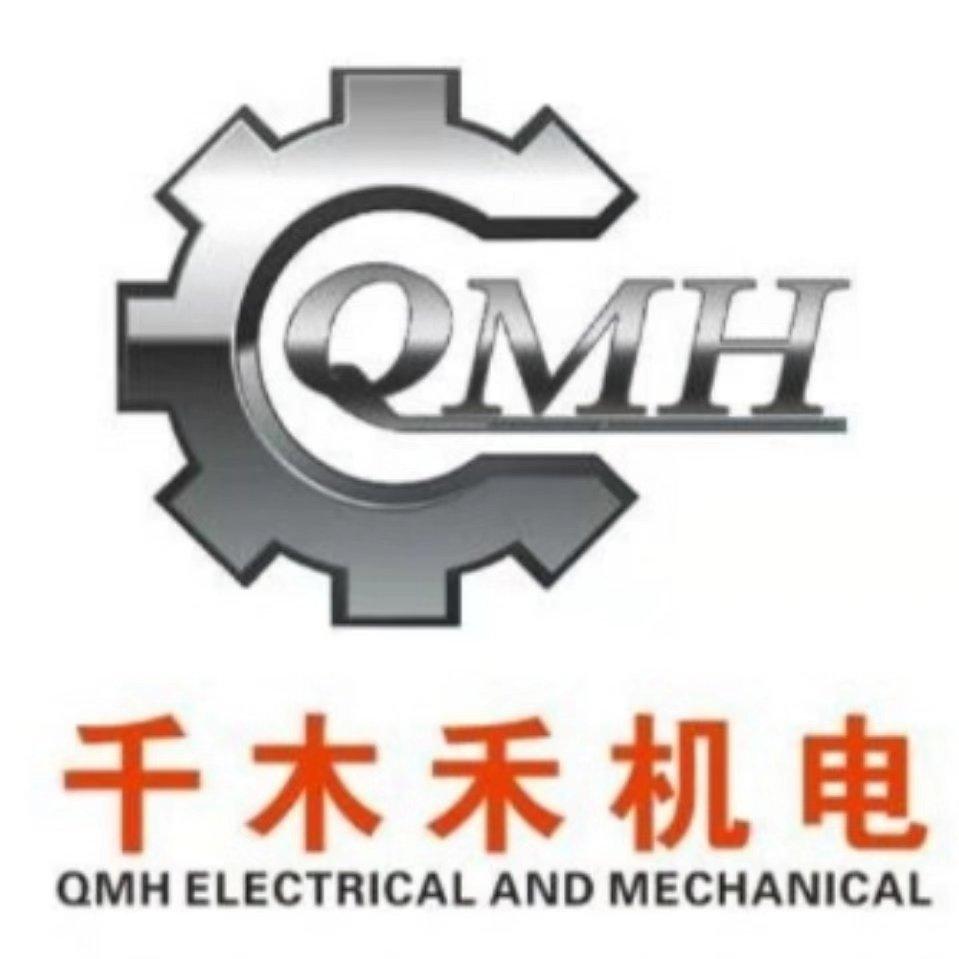 河南千木禾機電設備有限公司
