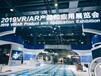 2020中國(江西)人工智能展覽會
