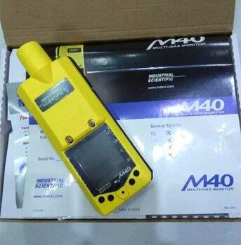 便攜式氮氧化物濃度檢測儀氮氧化合物氣體報警儀