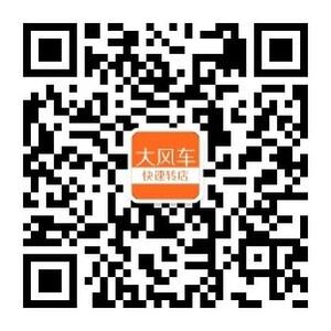 武汉悠梦草信息技术有限公司