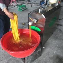 雙鴨山馇條機現磨式玉米馇條機玉米面條機技術指導圖片