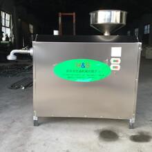 梅州大埔老鼠粄機專業十年米蟲機米苔目機包教包會圖片