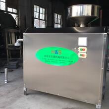 HSL-260凉粉机致富设备浆水凉粉机红薯凉粉机型号齐全图片