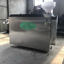HSL-60米凉粉机筋道光滑土豆凉粉机红薯凉粉机技术图片