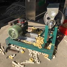定長切斷玉米膨化機大型三號彎管谷物膨化機江米棍機廠家報價圖片