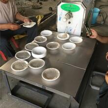 舌尖上的碗团机滑嫩鲜碗托机荞面碗团机年终钜惠图片