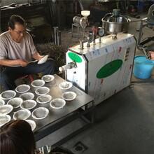 Q彈口感碗托機Q彈口感碗凸機蕎面碗團機廠家促銷圖片