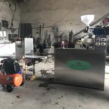 暢銷款蝦片機蒸汽式粉片機玉片機年終圖片