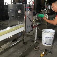 多功能蝦片機蒸汽式玉片機玉片機技術指導圖片