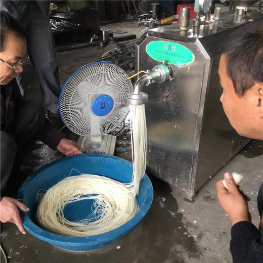 全自动米线机20年字号米粉机小型米粉机加工定制