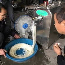 自熟米線機電加熱米線機小型米粉機型號齊全圖片