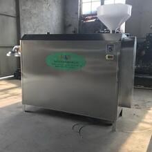HSW-60攪團機優質蕎面攪團機蕎面攪團機售后無憂圖片