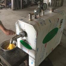 大產量玉米攪團機宏盛熱銷攪團機蕎面攪團機專業廠家圖片