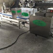 操作简单橡皮泥机专业定制彩泥成型机橡皮泥分割机技术培训图片