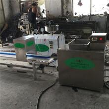 HSX-140橡皮泥成型機宏盛品牌膩子自動分切機橡皮泥分切機品牌廠家圖片