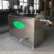 宏盛品牌玉米攪團機220伏蕎榛子攪團機蕎面攪團機產地貨源圖片