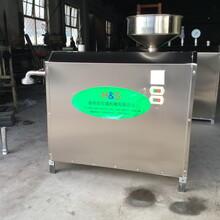 效率快攪團機省人工玉米攪團機洋芋攪團機購機優惠圖片