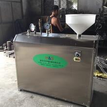 西安玉米攪團機中小型攪團機洋芋攪團機優惠廠家圖片