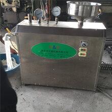 口感細膩米粉機20年品質小型米粉機小型米粉機生產廠家圖片