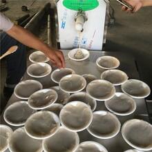 省時碗團機220伏碗托機蕎面碗團機發貨圖片