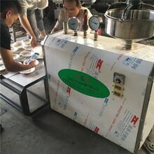 蒸汽式碗团机中小型碗凸机荞面碗团机货源厂家图片