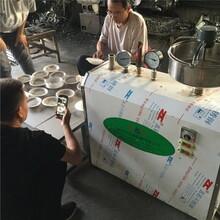 蒸汽式碗托机自熟碗托机荞面碗团机价格优惠图片