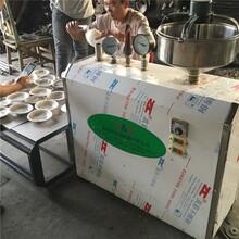 孝義碗托機宏盛十年碗凸機蕎面碗團機貨源廠家圖片