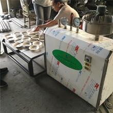 山西碗團機組合式碗托機蕎面碗托機生產批發圖片