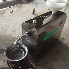 自動恒溫漏魚機滑嫩鮮滴糊機蛙魚機操作視頻圖片