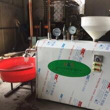 加厚型漏鱼机20年品质浆水漏鱼机蛙鱼机商人节图片