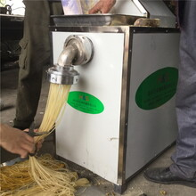 東北特色玉米面條機無添加鋼絲面機鋼絲面機售后無憂圖片