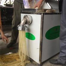 出機自熟玉米面條機流動生產冷面機小型冷面機年終特惠圖片