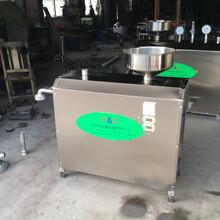 批發銀針粉機電加熱老鼠粄機米苔目機生產廠家圖片