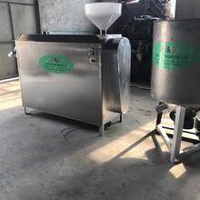民用電老鼠粄機優質米蛆機米篩目機生產視頻圖片