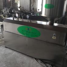 宏盛销售黄粄机致富型黄年米粿机黄米果机创业设备图片