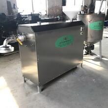 口感Q彈槐花粉機優質米蛆機黃花粉機廠家直銷圖片