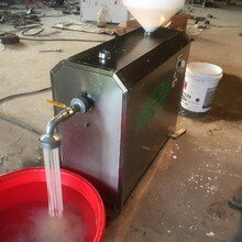 電氣兩用面皮機宏盛制粉皮機米皮機產地貨源圖片