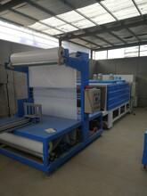 耐用保温板包装机厂家直销岩棉板包装机自动包装机厂家图片