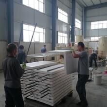 硅质板设备无机渗透保温板改性复合保温板生产线图片