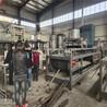 改性硅质板生产线可叫做硅质水泥板生产线设备