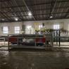水泥硅质保温板设备-外墙硅质板设备-型号KL-58