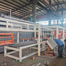 秦皇岛颗粒板全自动高速带锯质量可靠,模箱压制匀质板切割锯图片