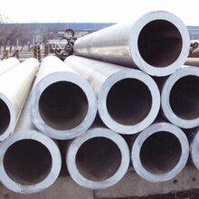 无缝钢管价格异型无缝管厂家零售价格图片