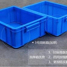 龍崗坪山塑料框,塑料膠框加工廠,平山膠框加工