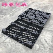 陳江塑料托盤廠家