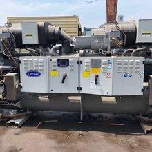 出售租賃開利水冷螺桿式冷水機組30XW1502開利大型工業冷水機制冷機組工業變頻螺桿機組圖片